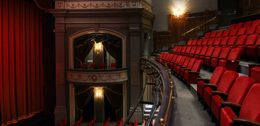 Grand Theatre - Ways to get Involved - 1000 Seats